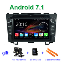 2GB RAM Android 7.1 Car DVD Player GPS for Honda CR V CRV 2006 2007 2008 2009 2010 2011 with BT Wifi Radio