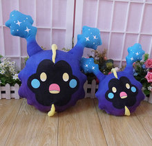Hand-made Pocket Monster Pokemon Sun and Moon Cosmog Plush Stuffed Doll Toy