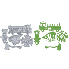 New Cutting Dies Metal Embossing Stencil Fire Truck Element Die Craft For DIY Cards Album Book Scrapbooking Decoration(China)