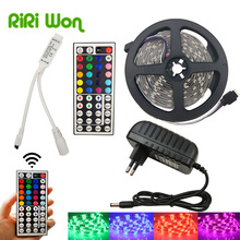 Strip RGB SMD5050 RGB LED Strip Light 5M 30LEDS/M SMD Diode Tape LED Ribbon With 44Key IR Remote Controller + adapte