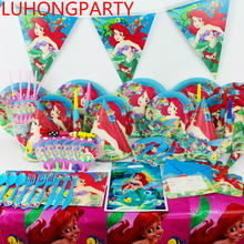 84pcs Cartoon Little Mermaid Princess kid Birthday Party Supply Decoration paper napkin cup hat gift bag tablecloth LUHONGPARTY