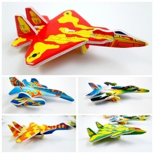 5Pcs/Set New 3D Puzzle Aircraft Fighter Model Intelligence Development Paper Mini Airplane Jigsaw Toys Premiums Random Color(China)