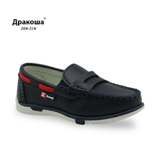 Apakowa children boat shoes boys classic gommini loafers kids moccasins shoes boys pu leather loafers casual shoes sneakers(China)