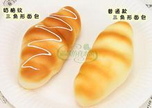 2pcs/lot Fragrance Simulation Cheese Pattern Bread Model Kitchen Furnishing Articles Plastic Crafts  Free Shipping