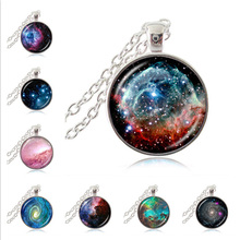 Thors Helmet Nebula Necklace Galaxy Astronomy Pendant Solar System Jewelry Space Universe Sweater Necklace Milky Way Jewellery