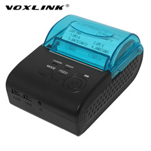 VOXLINK 58 mm Android IOS Mini Bluetooth Wireless Mobile 58mm Thermal Receipt Printer Portable with Free SDK