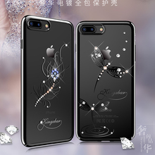 Original Kingxbar Crystals Electroplated PC Case sFor Apple iphone 7 / 7 plus Phone cases from Swarovski Rhinestone Case Cover