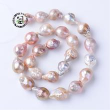 Natural Keshi Pearl Bead Strands, Drop, Thistle, 15~17x11~13mm, Hole: 0.5mm; about 25pcs/strand, 15.9''(China)