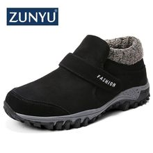 ZUNYU 2018 New Men Boots Winter Fur Warm Snow Boots Casual Men Winter Boots Work Shoes Men Footwear Fashion Plush Ankle Boots