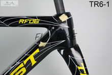 the popular 2016 super light carbon road bike frame DCRF06 t800 full carbon fiber frame for 10 kinds color,cube frame and fixie
