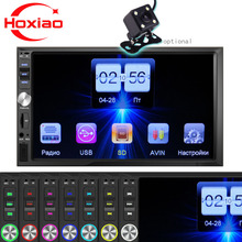 2 Din Car Radio Player 7''HD Touch Screen Video Stereo Audio FM/MP3/MP4/USB/AUX/Bluetooth Rear-view Camera  2Din Car Player