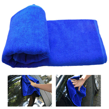 70*30cm Super Absorption Microfiber Car Care Towel Car Wash Towel Cleaning PEVA Towel Synthetic Suede Chamois Car Styling V1538(China)