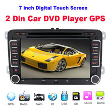 2din car dvd gps radio car stereo video player navigation for vw skoda golf bora dvd jetta tiguan polo 3G USB GPS BT IPOD FM RDS(China)