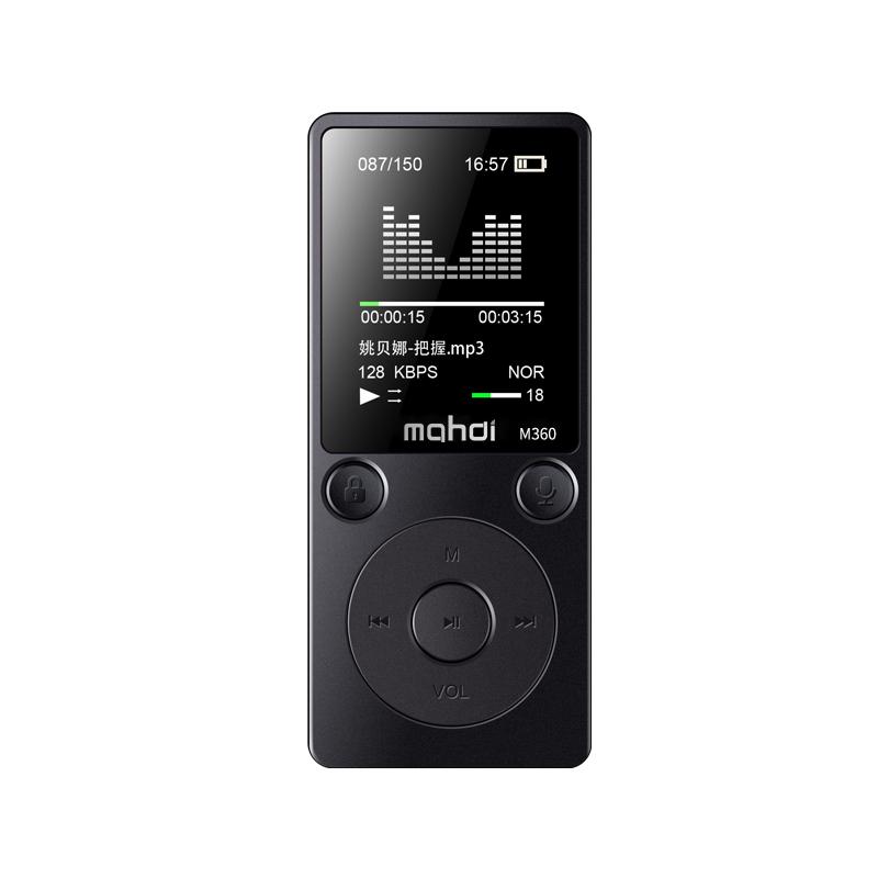 Top Brand MP4 Player Mahdi M360 4G8G Alarm Clock FM Radio E-Book Recording Speaker TF New Metal Sport MP4 With Armband Earphone (3)