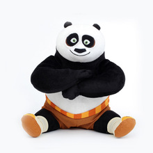 Hot kung fu Panda Plush Toys 20cm/30CM Cute Collectible Soft Stuffed Anime Doll Baby Kids Toy Birthday Christmas Gift(China)