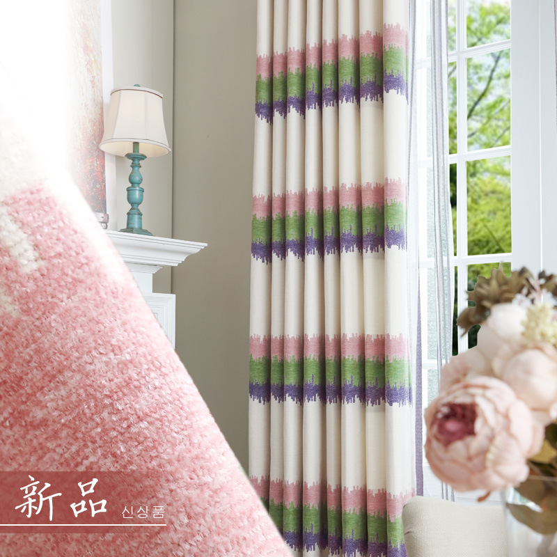 Modern Minimalist Imitation Cashmere Fabric Cambodia Custom Curtains Colorful Curtains for Living Dining Room Bedroom Blinds E(China)