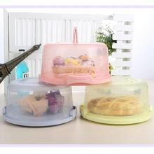 Round Cake Box Carrier Handle Pastry Storage Holder Dessert Container Cover Case Birthday Wedding Party Cake Accessories A20(China)