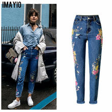 Imayio Flower embroidery jeans female Vintage Ripped jeans Pockets straight jeans women bottom Plus size women Denim trousers