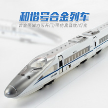 Interesting children's toys, train alloy, die casting, mini train model, musical children, educational train, toy gift(China)