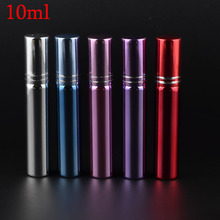 MUB 5 Piece 10ML  Glass Refillable Perfume Bottle With Metal Spray&Empty Case  perfume bottles atomizer glass perfume bottles