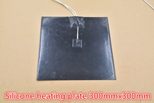 Silicone heating pad heater black silicone plate 300mmx300mm for 3d printer heat bed 1pcs(China)