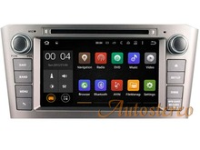 Quad Core Android 5.1 Two din Car DVD Player for Toyota Avensis 2002-2008 car GPS navigation stereo Radio vedio Bluetooth WIFI