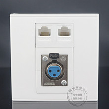 Wall Face Plate Microphone XLR & Double Cat5e Network LAN Socket Panel Faceplate(China)