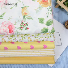 Yellow peony and Lover Cloth fabric 5pcs Cotton Fabric For Sewing patchwork stripe home Textile Window curtains Cloth 40 *50 cm(China)