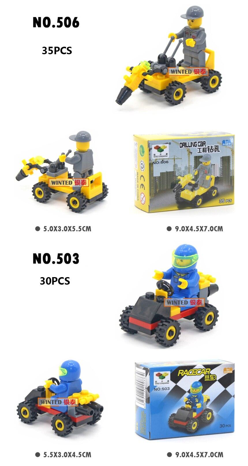 3675993618_598380297-NEW_05