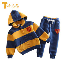 TWINSBELLA Boys Clothing Set 2017 Autumn Children Long Sleeve Striped Hooded Jacket+Pants 2PCS Winter Kids Sports Clothes Set