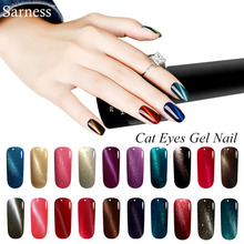 sarness 8ml 3D Cat Eye Magnetic Colors Nail Gel polish Soak off Nail Art UV Led top and base coat Gel Lacquer