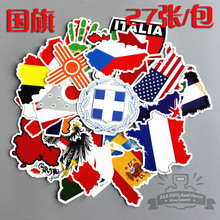 27pcs/set Global World Country Flag traval collection Brazil Spain RU luggage graffiti stickers tag creative toy suitcase paster