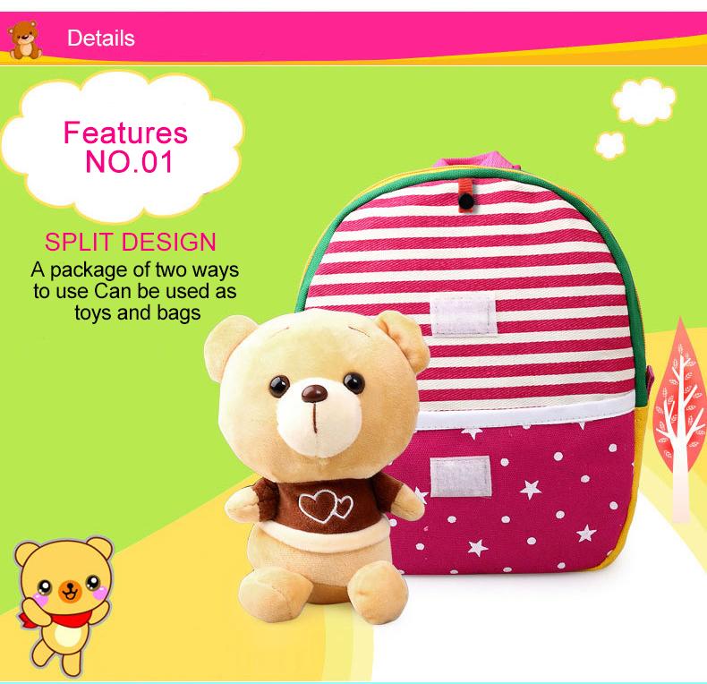 Korean Style Children Toddler Cartoon Stuffed Plush Backpacks baby girls boys cute toys schoolbag backpack (6)