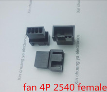 black small 4P female for PC PC computer ATX 2540 fan Power connector plastic shell Housing(China)