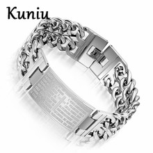 KUNIU Men's Vintage Stainless Steel Long section bracelet men jewelry chain double Spanish Scripture Steel Bracelets(China)