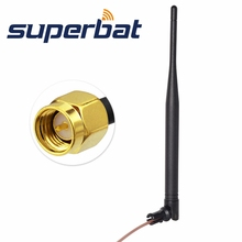 Superbat 3DBI SMA Antenna 4G Omni Directional Wireless Signal Booster Amplifier Modem RG316 cable(China)