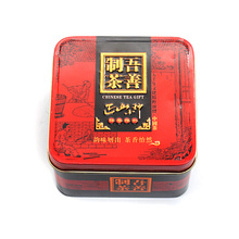 Top Grade 6g~8g lapsang souchong black tea without a box Gift packing Chinese tea Health care Weight Loss Fragrance Organic Food