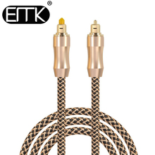 EMK 1m 2m 3m 10m SPDIF Digital Audio Optical Cable 5.1 Input/Output Fiber Optic Toslink Cable for Bluetooth transmitter,TV box