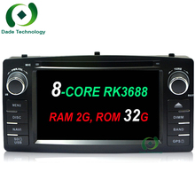 Acetry!TDA7851!For Toyota Corolla E120 BYD F3 2 Din octa 8 core ROM 32G RAM 2G Android 6.0 car dvd player GPS Radio navi stereo(China)
