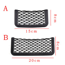 Universal Black Car Storage Pocket Net for Coach/Bus,Stick-on Cars Organizer Mesh Holder for Phones/Cigar/Receipts,15*8cm/20*8cm(China)