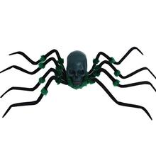 Halloween Sound Control Creepy Plush Spider Electric Giant Spider Fuzzy Crawler with Skull Head