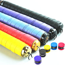 1pcs/lot Knopper wrap sweat absorbing belt fishing rod overwraps cover tape insulating sleeve fishing tackle accessories