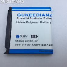 GUKEEDIANZI Mobile Phone Battery AB533640CC 880mAh For Samsung G500 C3110C C3310C S3600C S3600i S3601C S5520 S6888 S3930C