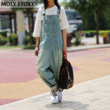 Casual Loose Plus Size Denim Overalls Women Ripped Jean Jumpsuit Boyfriend Wide Leg Jeans Harem Pants Trousers(China)