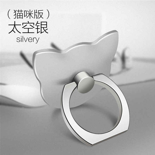 Finger-Ring-Mobile-Phone-Smartphone-Stand-Holder-For-iPhone-7plus-Samsung-HUAWEI-Smart-Phone-IPAD-MP3.jpg_640x640 (6)