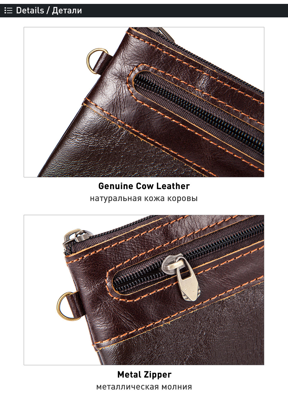 8118_05solid zipper cow leather