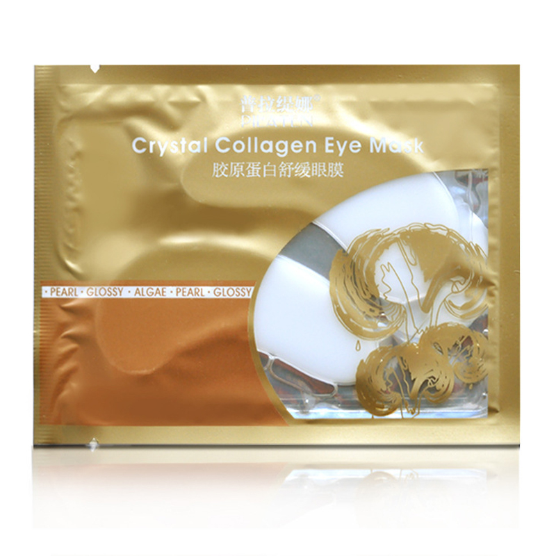 5Pairs Collagen Crystal Eye Mask Collagen Eye Patch Under Eye Dark Circle Remover Pilaten Gold Mask Moisturizing Anti-Puffiness 11