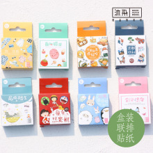 40pcs/Box Kawaii Cat Long Strip Decorative Sticker Set Diary Album Label Stickers DIY Stationery Stickers Gift  Diary Deco Pack