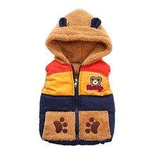 Girls Boys Waistcoat Bear Children Outerwear Clothing Baby Girl Vest 2017 Autumn Winter Kids Girls Clothes Child Outwear