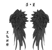 1 Pair Angel wings white black silver embroidery lace patch fashion show modeling diy clothes accessories lace fabric